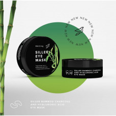 Гидрогелевые патчи Siller Bamboo Charcoal and Hyaluronic Acid eye mask, 60шт