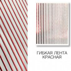 Металлизированная гибкая лента красная