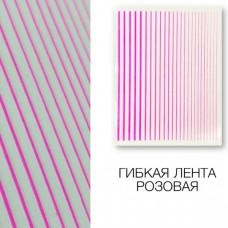 Металлизированная гибкая лента розовая