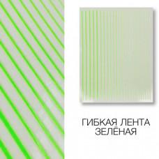 Металлизированная гибкая лента зеленая