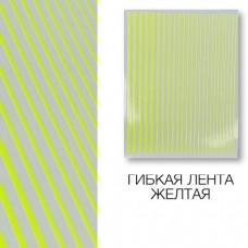 Металлизированная гибкая лента желтая