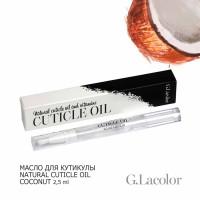 G.Lacolor Масло для кутикулы в карандаше 2,5 мл