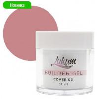 Lukum Builder Gel Cover №02
